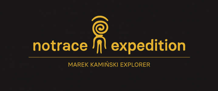 Logo No Trace Expedition